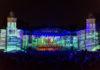 Зеленый театр ВДНХ объявил об открытии нового сезона