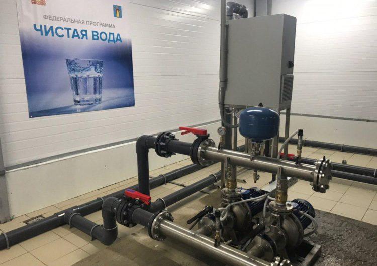 В Подмосковье продлили реализацию программы «Чистая вода» до 2024 года