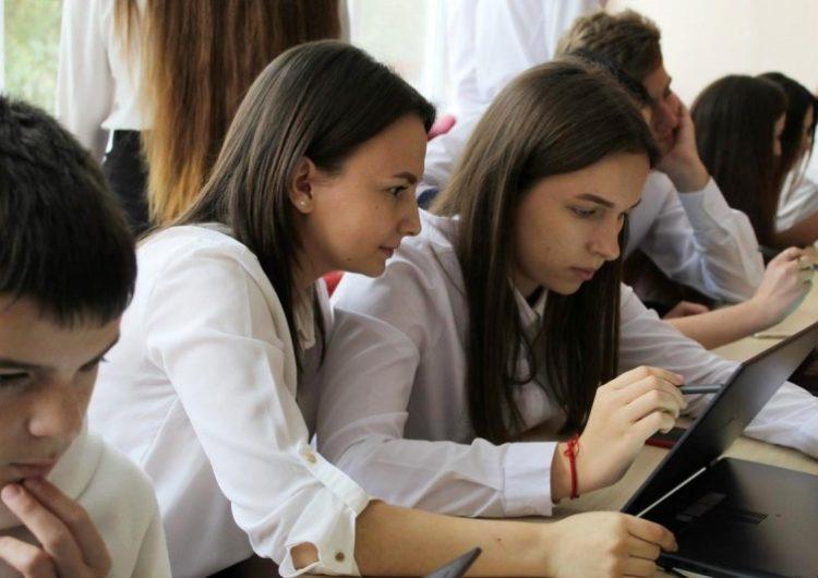Более 16 тыс. школьников Подмосковья зарегистрировались на платформе для профориентации