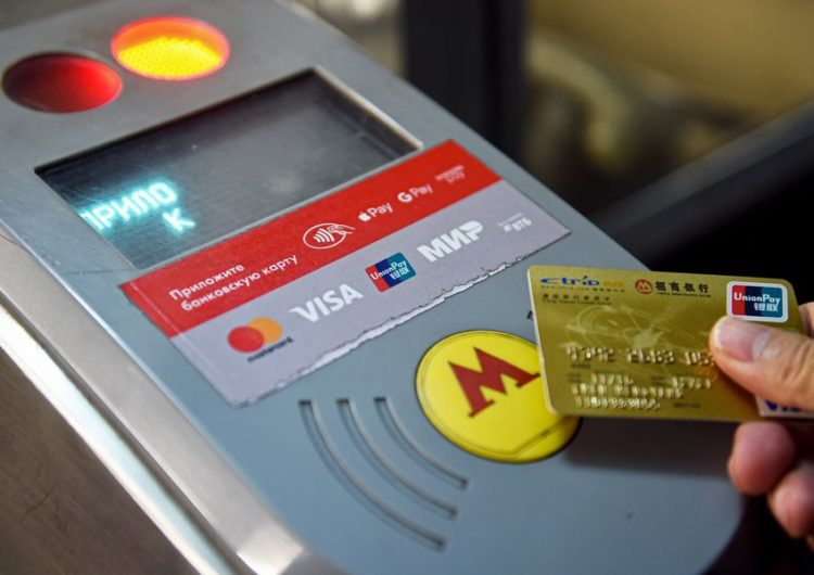 В московском метро изменилась система оплаты банковской картой