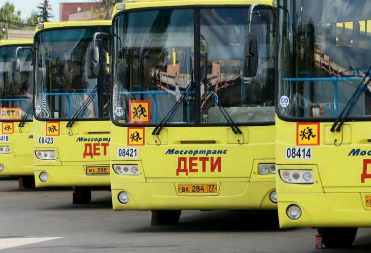 В Москве после летних каникул вернули автобусные маршруты для учащихся