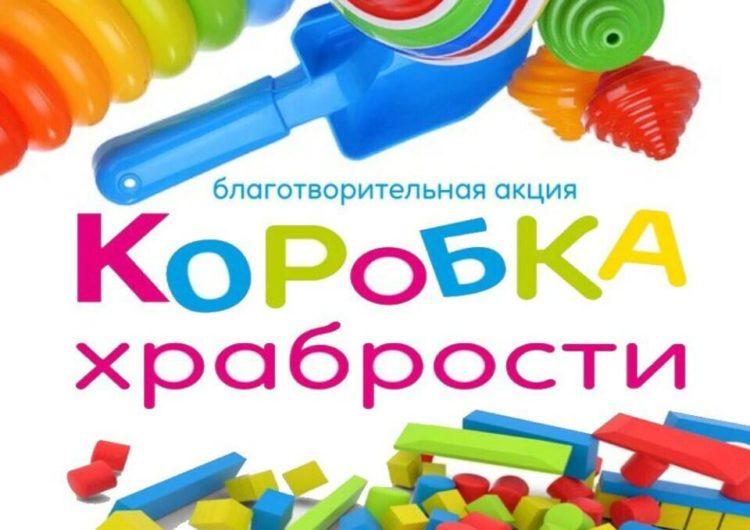 Маленькие пациенты столичной Морозовской детской больницы получили от Сбербанка «коробки храбрости»