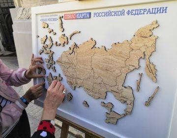 В прокуратуре не увидели причин для реагирования на печать карт России без Курил и Калининграда