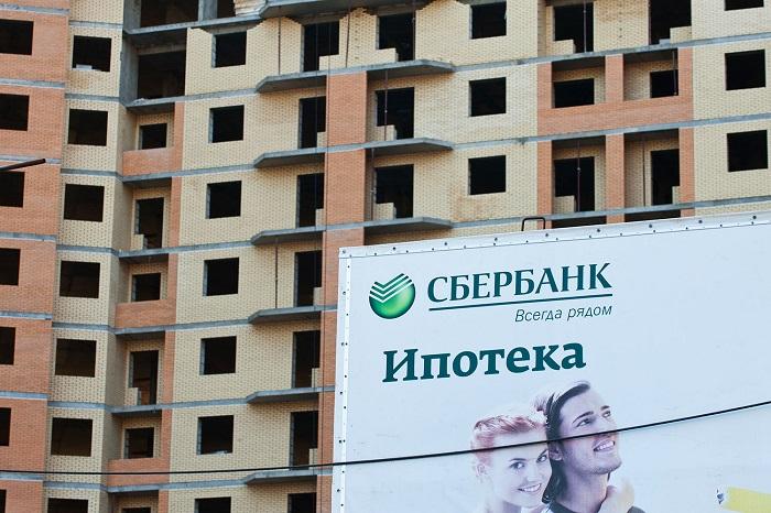 Более 60 участников программы реновации в Москве получили ипотеку от Сбербанка