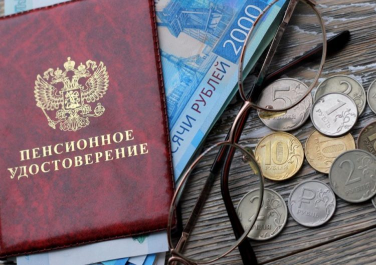 Прожившим в Москве менее 10 лет пенсионерам повысят минимальную пенсию