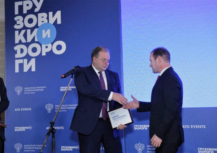 В Москве наградили участников ежегодной Национальной премии «Грузовики и Дороги»