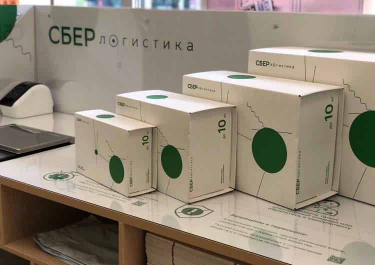 Жители столицы смогут отправлять и получать посылки с помощью нового сервиса Сбера