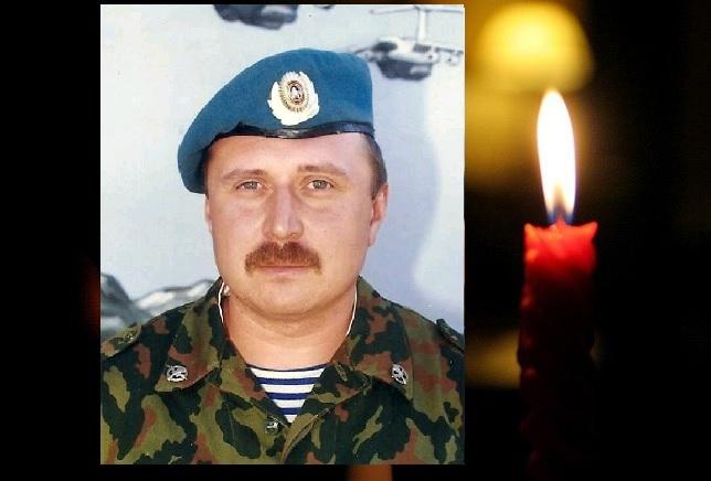 На Троекуровском кладбище Москвы похоронен полковник запаса Олег Федюкин