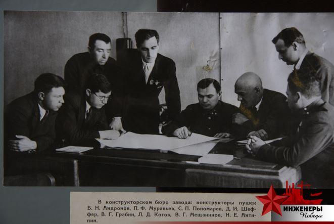 Столичные предприятия ВКО «Алмаз-Антей» присоединились к проекту «Инженеры Победы»
