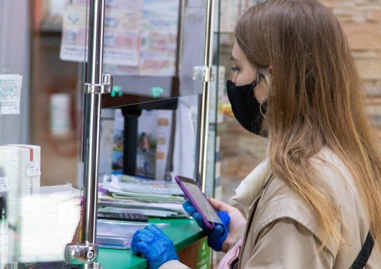 Власти Москвы утвердили порядок выдачи лекарств по электронным рецептам