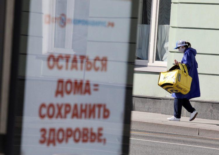 Воробьев заявил, что пандемия «съела» десятилетний рост экономики Подмосковья