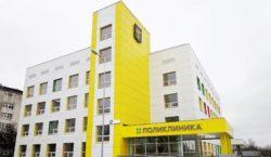 В Подмосковье завершили строительство объектов здравоохранения по госпрограмме 2020 года