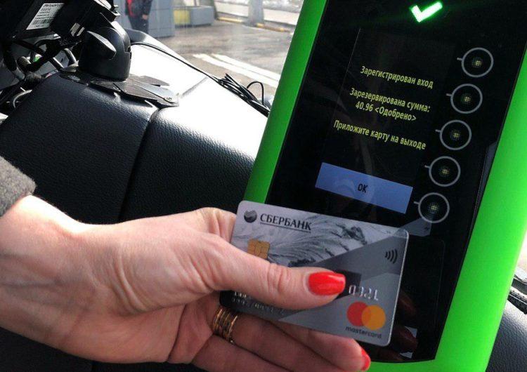 Оплатить проезд в столичных автобусах коммерческих перевозчиков стало возможно через валидаторы с эквайрингом от Сбербанка