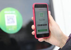 В сети магазинов lady & gentleman CITY теперь можно оплатить покупки по QR-коду от Сбербанка
