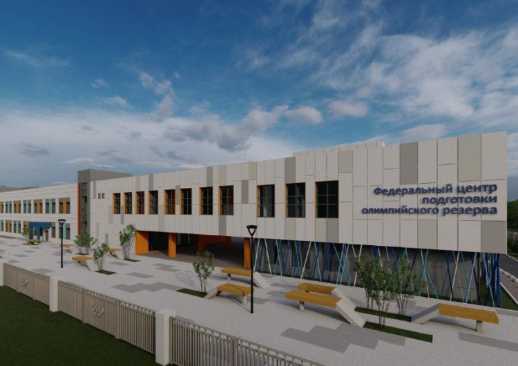 В Коломне построят федеральный центр подготовки олимпийского резерва