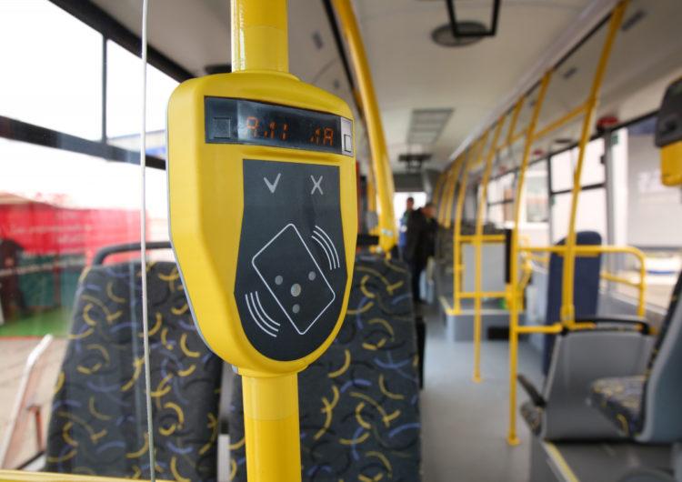 С нового года изменятся тарифы на проезд в подмосковном общественном транспорте