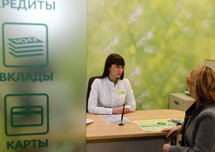 В московском Сбере более 4 тысяч клиентов оформили индивидуальные пенсионные планы в 2020 году