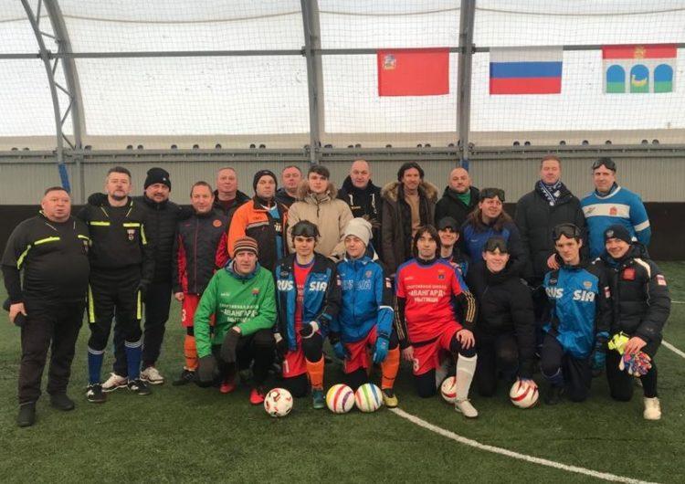 В Мытищах состоялся футбольный турнир ко Дню защитника Отечества