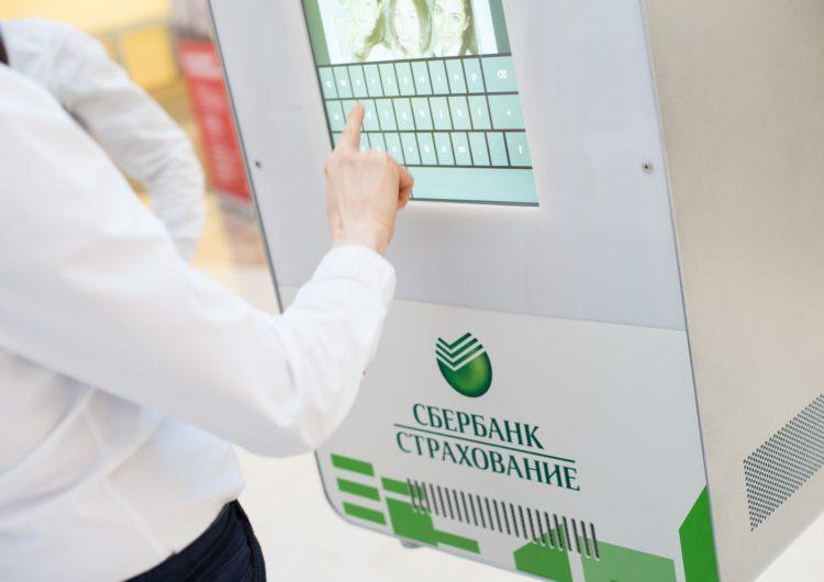 Москвичи с помощью Сбера накопили 1,7 млрд рублей по договорам страхования жизни