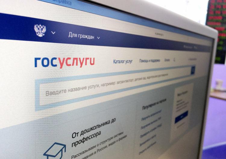 Собянин подписал постановление о переводе ряда госуслуг исключительно в электронный вид