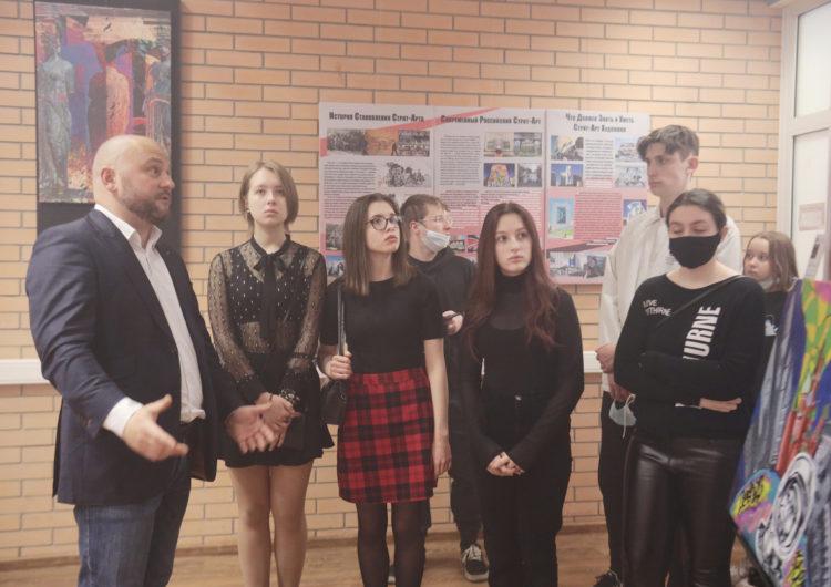 В Красногорске состоялся Благотворительный форум современного искусства «Без границ»