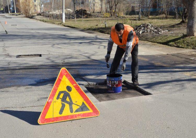 Жители Подмосковья могут оставить пожелания по ремонту дорог на портале «Добродел»