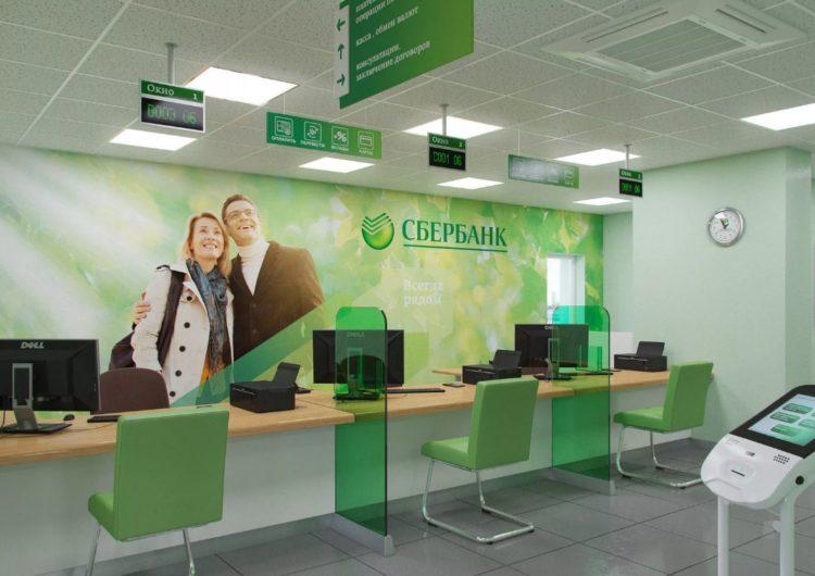 Сбербанк открыл новый мини-офис для предпринимателей в ТК «Садовод»