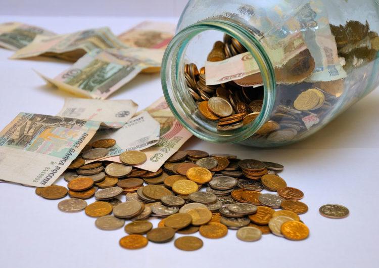 Комфортная сумма сбережений для москвичей составила 1,8 млн рублей