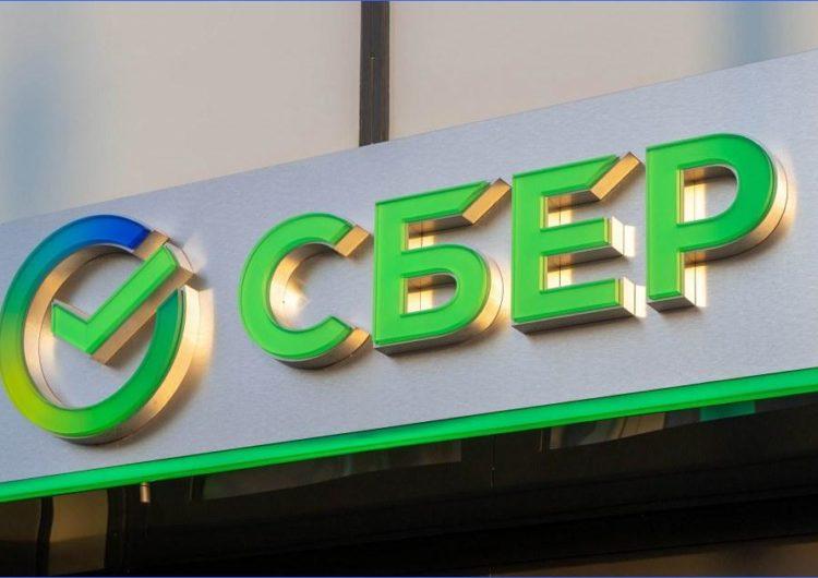 Жители столицы смогут оформить новую страховку по подписке в Сбере