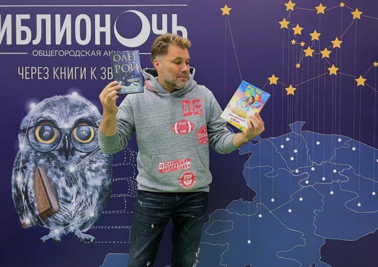 В Москве подвели итоги программы «Библионочи»