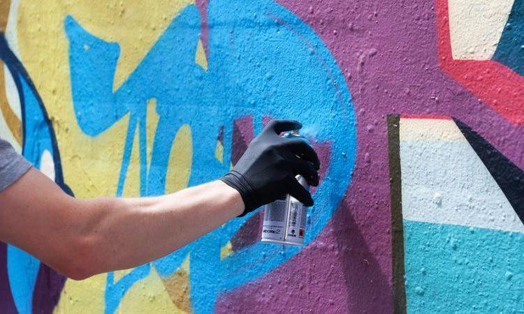 В центре Москвы появится граффити о пропавших детях