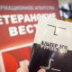 В Москве наградят премией «Альтер Эго» лучших каскадеров России