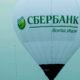 В Сбербанке готовятся отпраздновать 180-летие вместе с клиентами