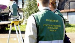 В Москве ужесточат санкции за нарушение в области землепользования