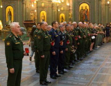 В Подмосковье прошла акция «Свеча памяти» к годовщине начала ВОВ