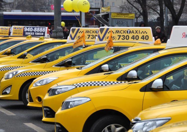 В Москве и Подмосковье запустят цифровую базу таксистов с 1 августа