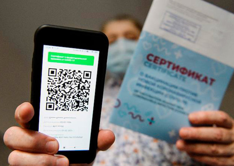 Власти Подмосковья пообещали пока не вводить QR-коды в транспорте