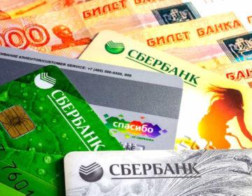 Москвичи стали чаще пользоваться POS-кредитованием