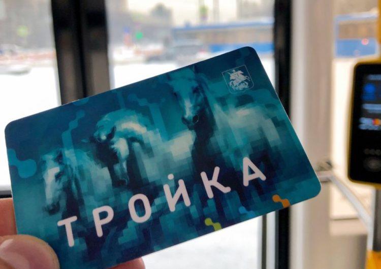 В СберБанк Онлайн теперь можно купить проездной для поездок в московском метро