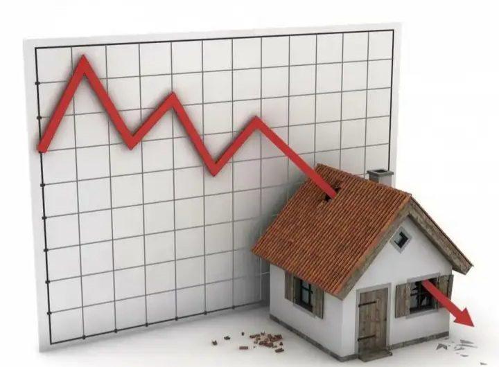 Названы причины падения цен на московские новостройки