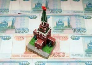 Собственные денежные запасы Москвы могут закончиться в 2021 году