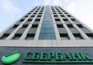 ГК «Гранель» получит от Сбербанка 9 млрд рублей на строительство ЖК «Инновация»