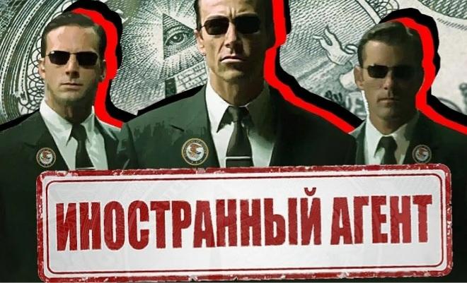 Маркер против Отечества – статус иностранного агента