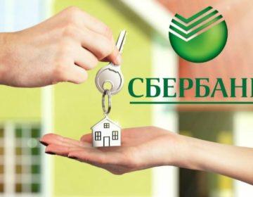 Объем выдачи ипотечных кредитов Сбербанка в Москве вырос более чем на 80%